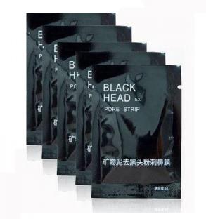 Czarna maska black mask pilaten saszetka 6g